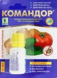 КОМАНДОР